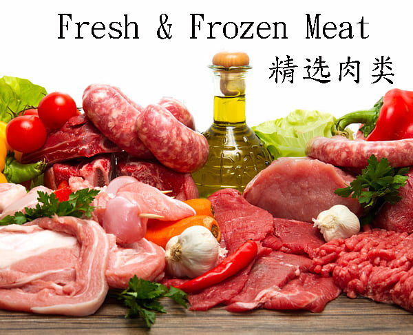 Frozen Meat 肉类